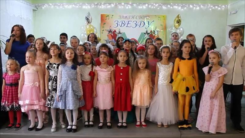 В Центре искусств им. М.А. Балакирева г. Шахты завершился  вокальный конкурс «Зажги свою звезду»