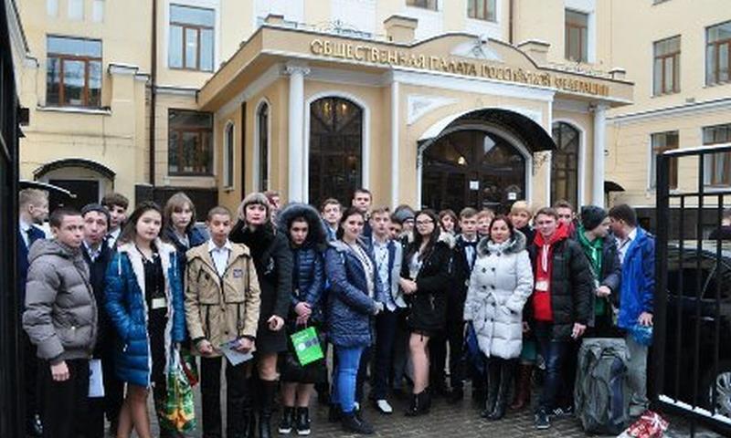 В Москве подвели итоги  межрегионального проекта «Живем по-настоящему