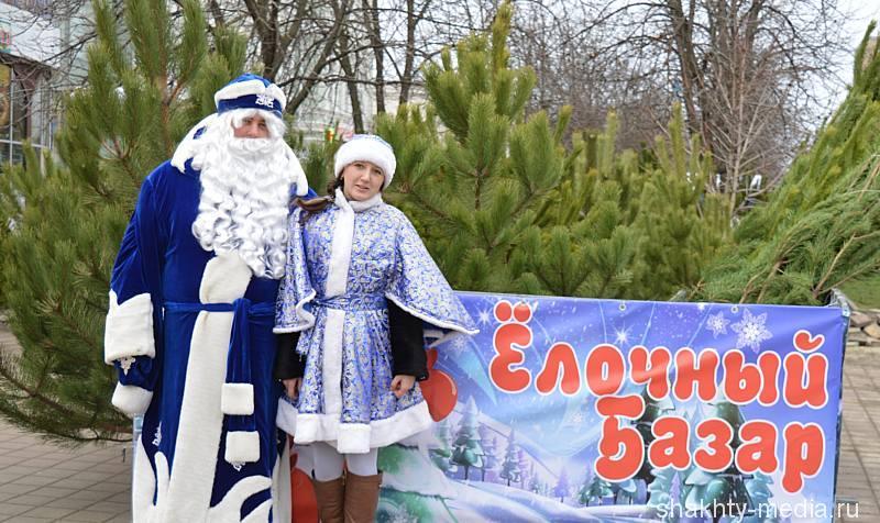 Шахтинцев приглашают на праздничные предновогодние ярмарки