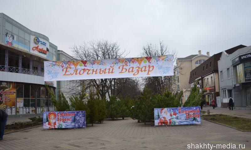 В центре города действуют праздничные ярмарки