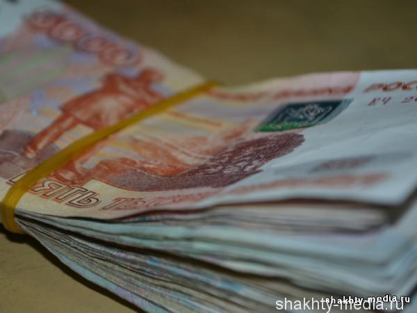 Шахтинцев предупреждают о том, как не стать жертвой мошенников