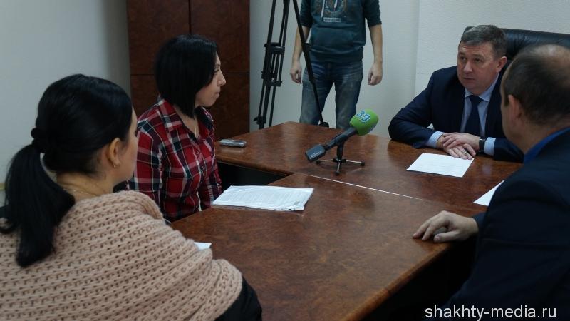В г.Шахты проходит общероссийский день приема граждан