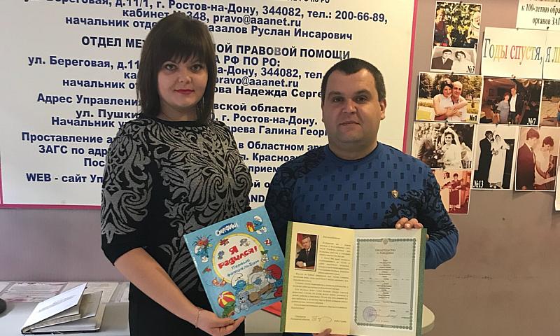 В Шахтах родился 2000-й ребенок