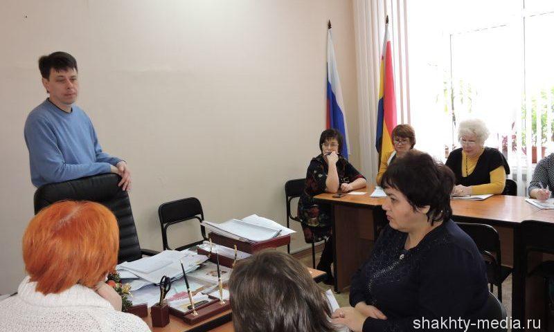 В территориальной избирательной комиссии города Шахты прошла учеба