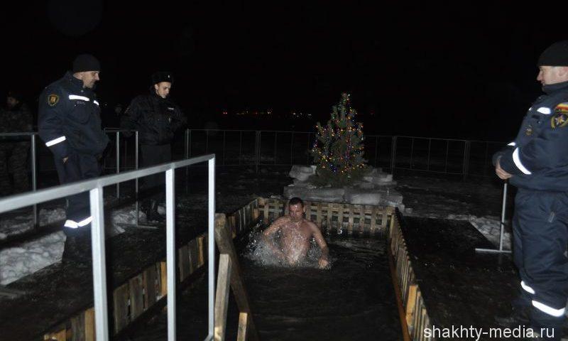 На Крещение  спасательные службы Дона будут работать в усиленном режиме