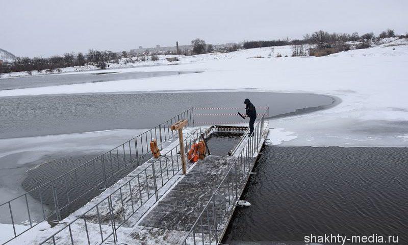 В Шахтах уже оборудована купель для Крещенских купаний