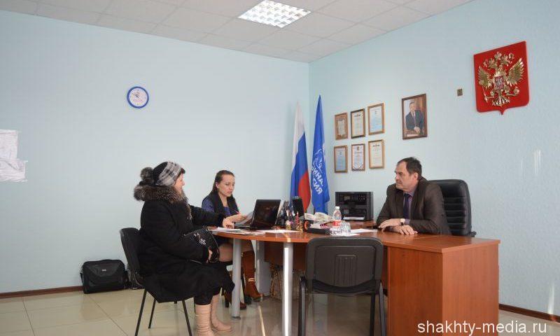 Начальник Административной инспекции Ростовской области  провел прием в Шахтах