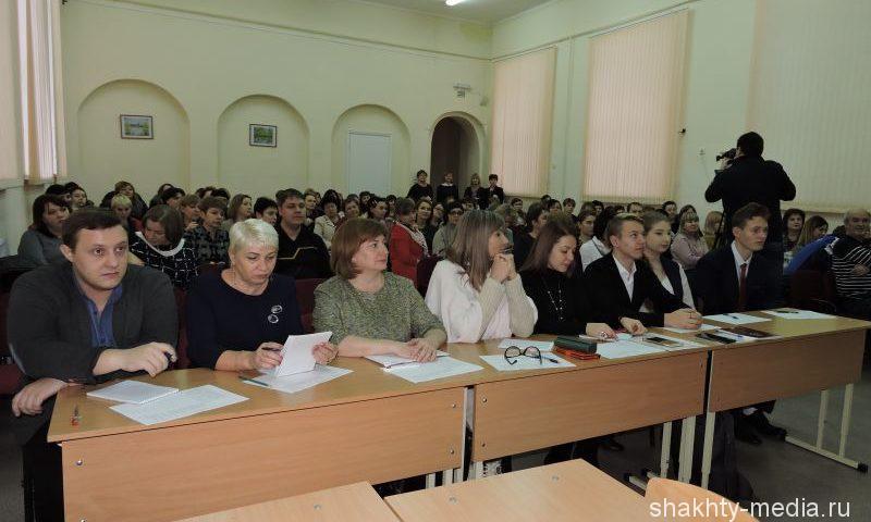 В школе №21 г. Шахты стартовал  второй этап  конкурса «Педагог года – 2018» в номинации «Учитель года»