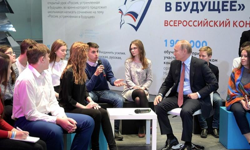 Девятиклассник из Волгодонска встретился с Президентом РФ Владимиром Путиным