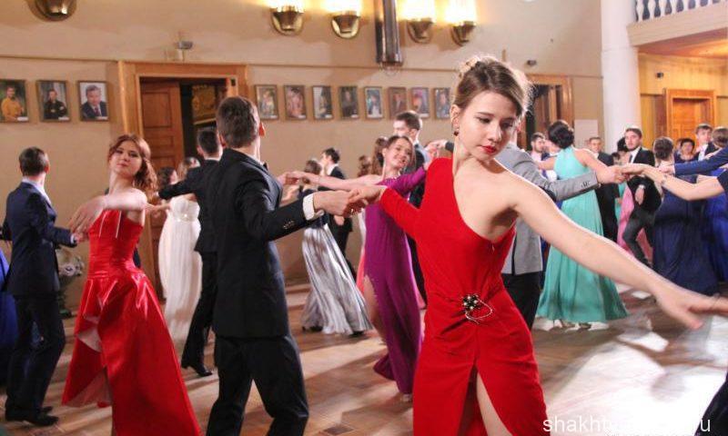 Шахтинские студенты отметят День Татьяны традиционным балом