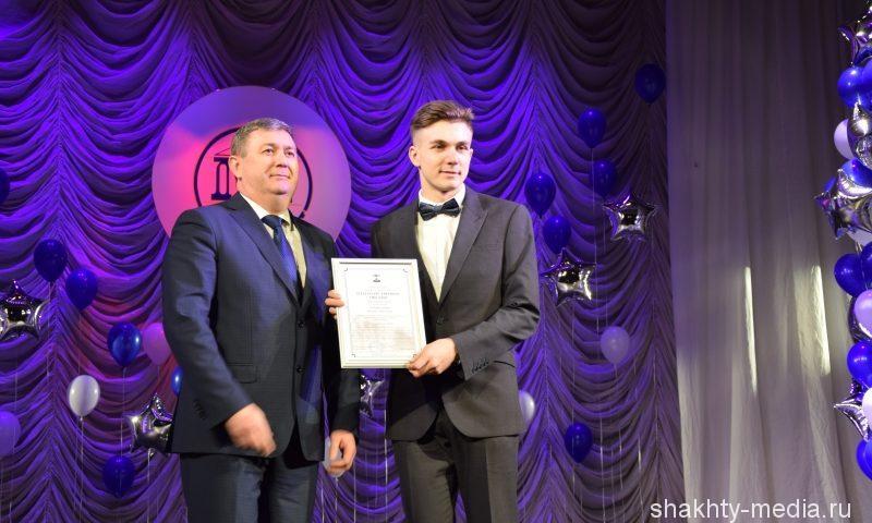 Награждены лучшие студенты ИСОиП (филиал) ДГТУ в г. Шахты