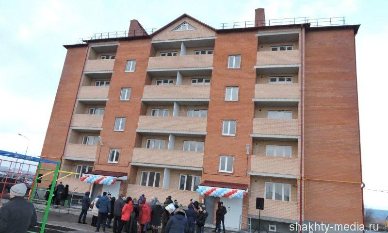Под контролем экспертов ОНФ решена проблема с жильем обманутых дольщиков  в городе Шахты