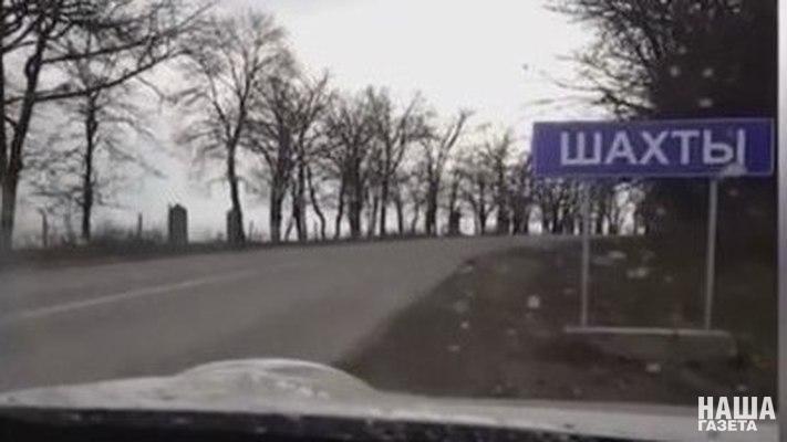 Фильм про город Шахты снимается в поселке  Мысхако под Новороссийском
