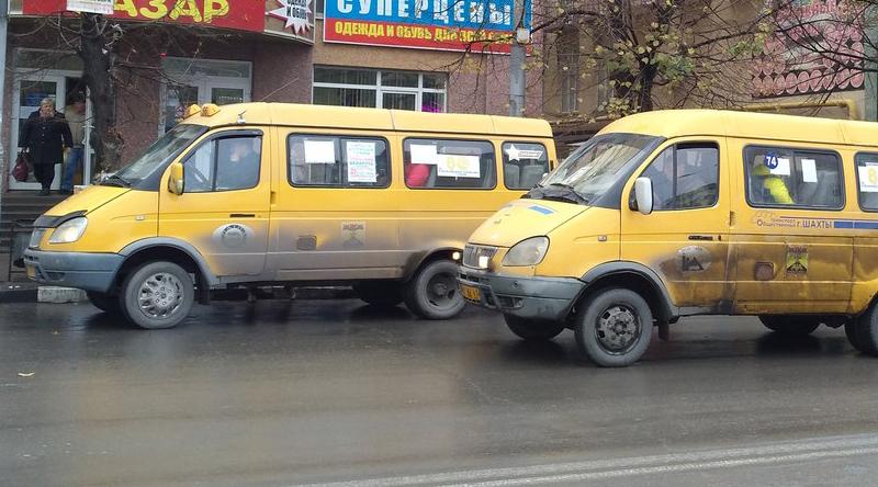 В Шахтах с 1 марта  повысится стоимость проезда в маршрутках