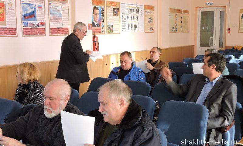 Члены Общественного совета при УМВД России по г. Шахты наметили работу на первый квартал