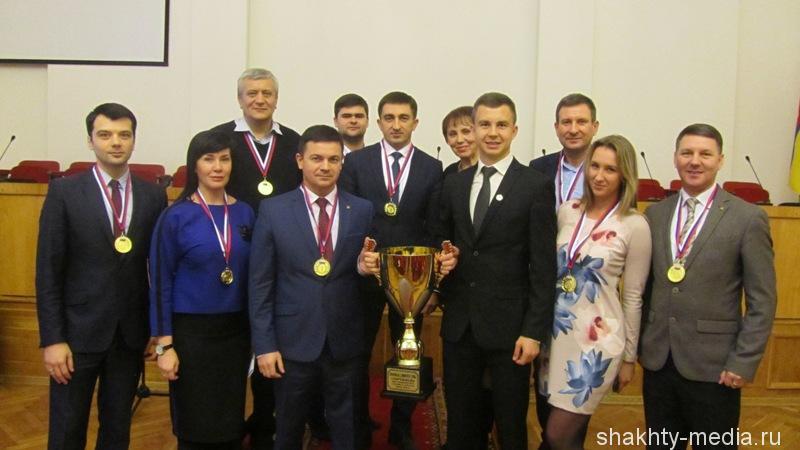 В Шахтах завершилась Спартакиада муниципальных служащих