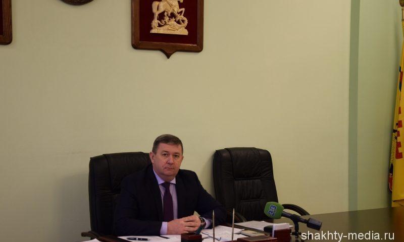 Глава администрации г.Шахты провел планерное совещание