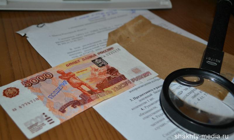 В Шахтах ростовчанка пыталась расплатиться за букет цветов фальшивкой