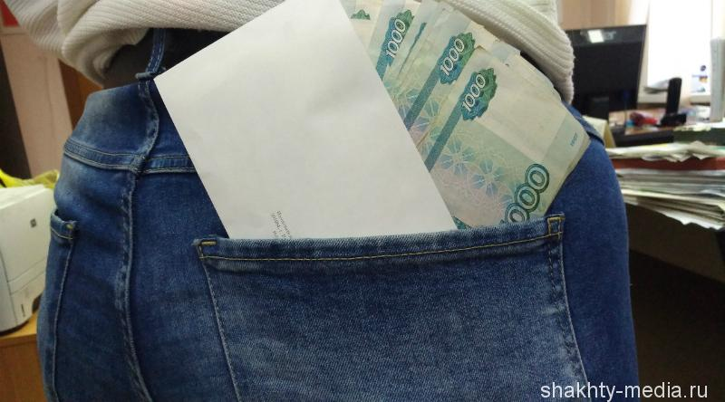 Бывший председатель ТСЖ потратил около 300 тысяч чужих рублей