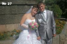 Владимир и Карина Рябухины