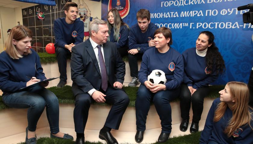 Более 300 000 человек состоят в добровольческих организациях Ростовской области
