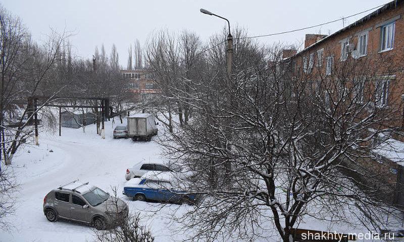 В Шахтах на выходных ожидаются снег и мороз