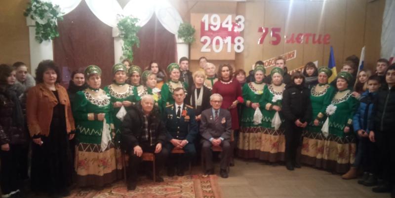 В Шахтах во Дворце культуры им. М.Чиха вспомнили героев, освободивших город