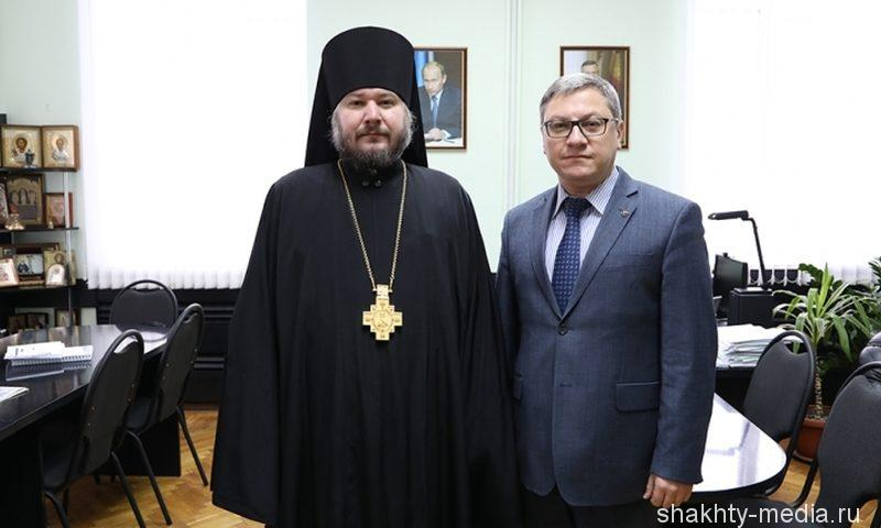 Епископ Симон встретился с директором Шахтинского филиала ДГТУ Сергеем Страданченко