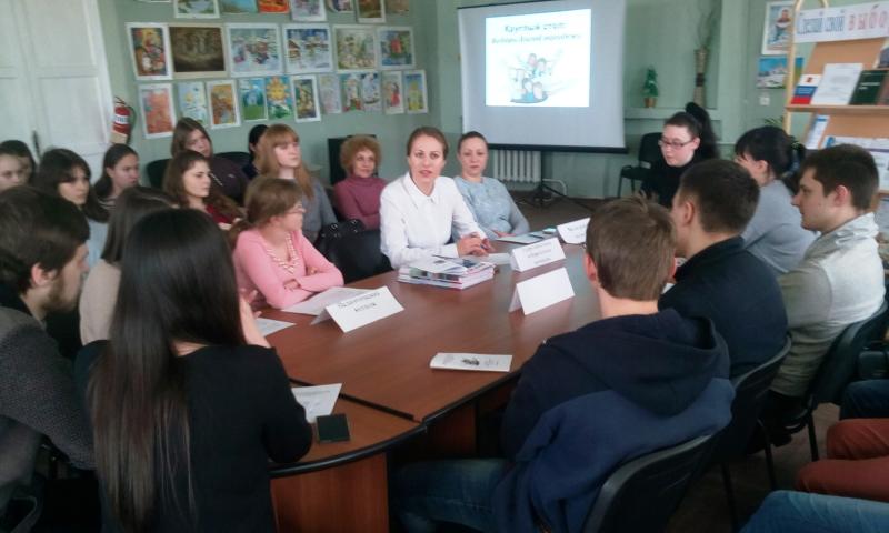 Месячник молодого избирателя стартовал в Шахтинской городской библиотеке им. А.С. Пушкина