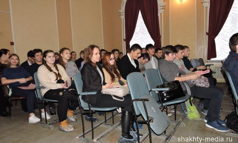 В  Шахтах прошла встреча представителей Первого казачьего университета с казачьей молодежью