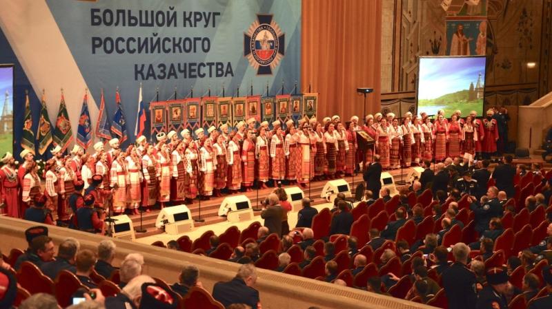 Первый Большой Круг российского казачества прошел в Храме Христа Спасителя