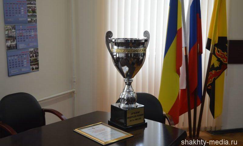 Шахтинская полиция стала лучшей в Ростовской области