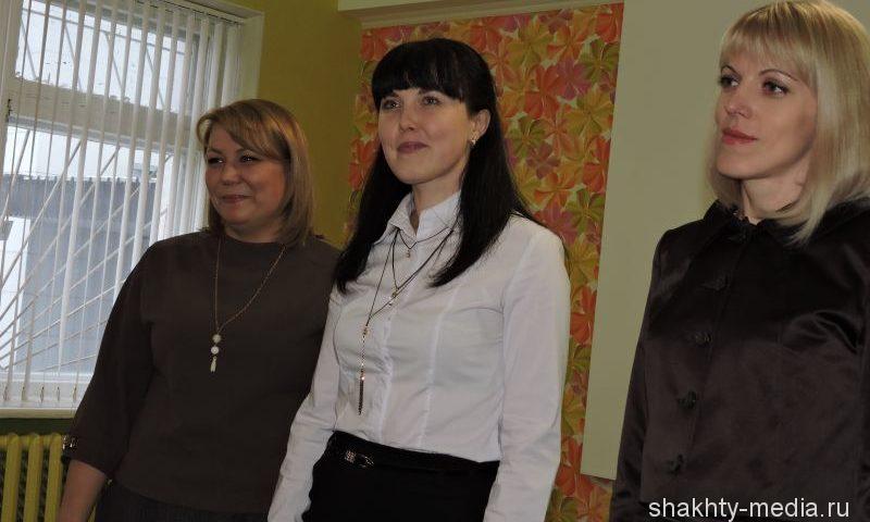 В ГДДТ г. Шахты пошел второй этап  конкурса   «Педагог года — 2018» в номинации «Педагог-психолог»