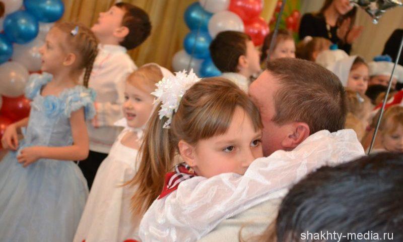 Выдающихся  отцов донского региона приглашают принять участие в IV Всероссийской премии «Папа года»