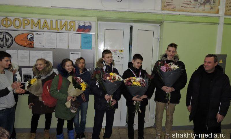 Шахтинские спортсмены по тхэквондо  завоевали три золотых медали (ВИДЕО)