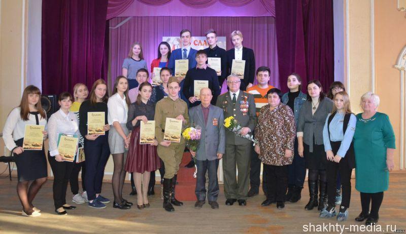 В честь 75-летия Сталинградской битвы  в ГДДТ г. Шахты провели городскую конференцию