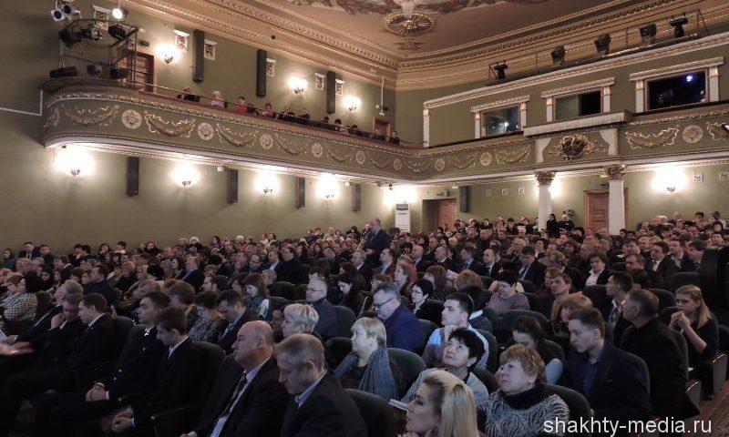 В городе Шахты прошла встреча  по обсуждению проекта «Стратегия-2030 – выбор будущего!»