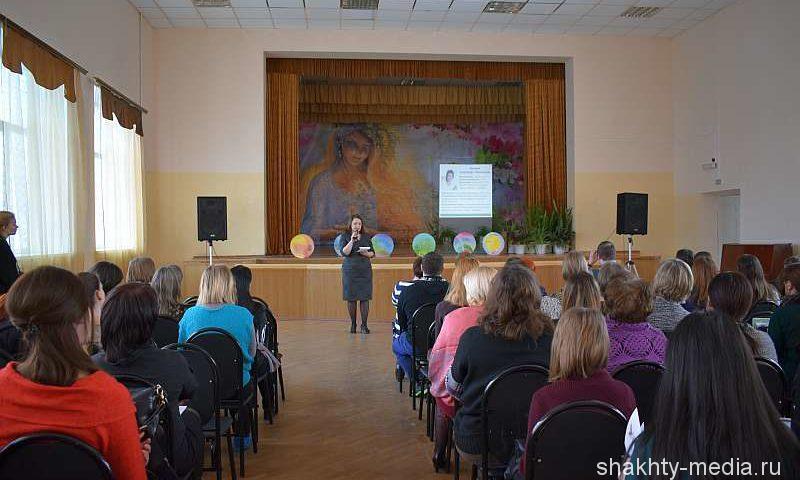 В гимназии №10 г.Шахты прошел семинар для молодых педагогов (фото, видео)