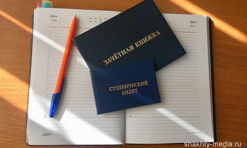 Шахтинских студентов с 17 марта перевели на дистанционное обучение