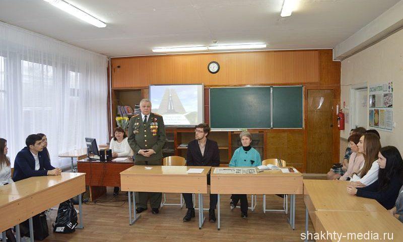 Урок мужества в честь 75-летия освобождения города Шахты прошел в школе №22