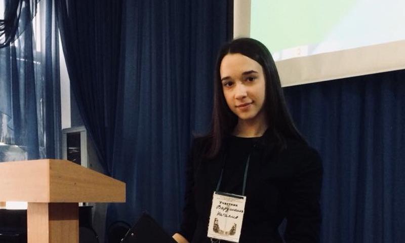 Шахтинская школьница награждена грамотой за лучший доклад о Великой Отечественной войне