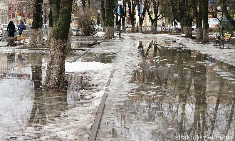 Дождь со снегом будут на выходных в Шахтах