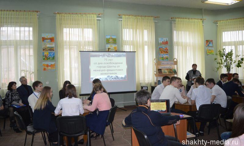 Шахтинские школьники сразились в интеллектуально-познавательной игре
