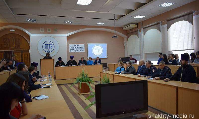 В ИСОиП (ф) ДГТУ г.Шахты состоялась Молодежная Сретенская конференция (ФОТО, ВИДЕО)
