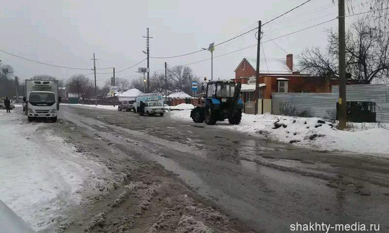Мокрый снег и гололед ожидаются в Шахтах ночью и днем 7 февраля