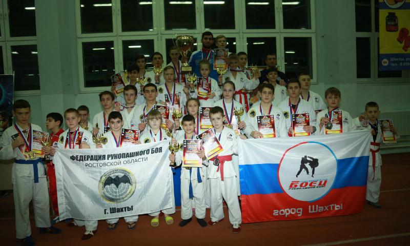 Шахтинская команда бойцов заняла общекомандное первое место