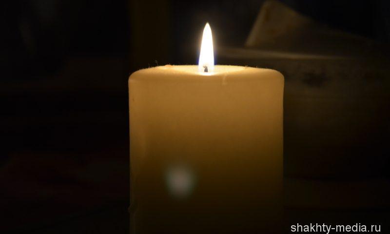 В Шахтах отключат свет на десяти улицах