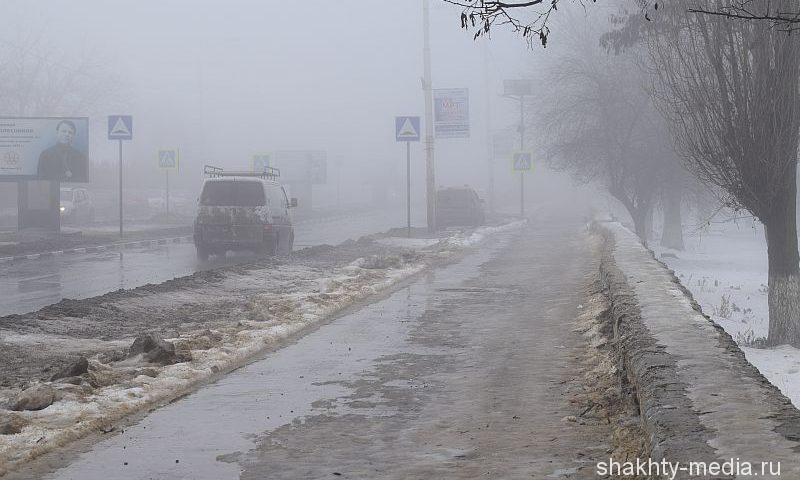 Снег, дождь и туман ожидаются в Шахтах