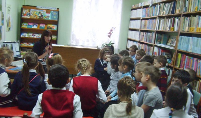 В библиотеке им.М.Горького  для первоклассников прошел урок «Лесная сказка»