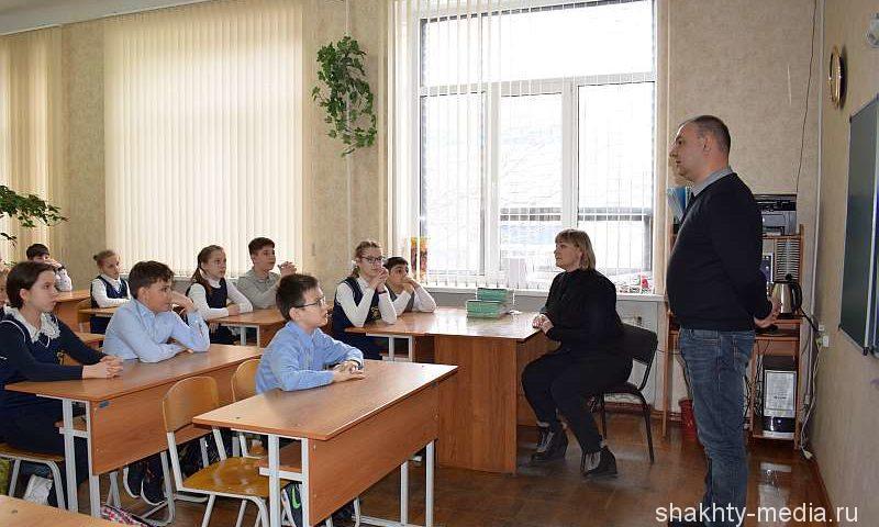 В гимназии им. А.С.Пушкина г.Шахты прошел урок профориентации (ФОТО)